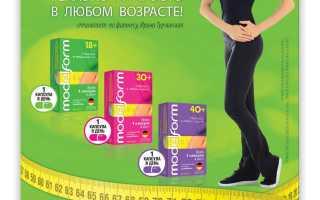 Как безопасно сбросить вес с препаратом Модельформ