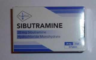 Сибутрамин: дозировка, побочные действия противопоказания