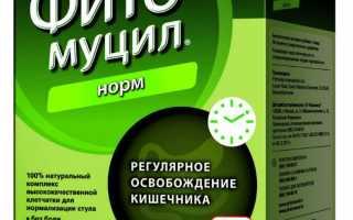Правила приема биологической добавки Фитомуцил