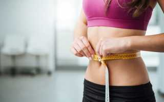 Сколько калорий потреблять в сутки: расчеты для похудения