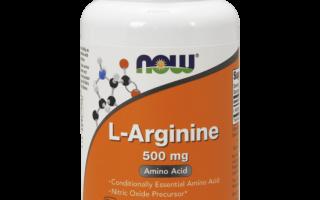 Как использовать Аргинин для нормализации всех систем в организме