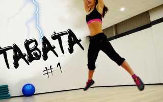Табата тренировка — преимущества, правила, эффективность