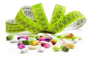 Эффективные витамины, способствующие похудению без вреда здоровью