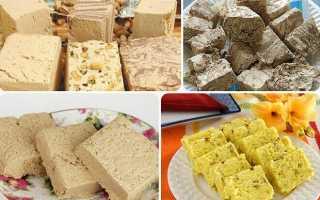 Состав и пищевая ценность разновидностей узбекской халвы