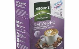 Кофе «Худеем за неделю»: использование, состав, противопоказания
