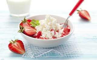 Творожная диета: польза, результат, правила составления рациона
