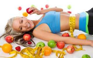 Низкокалорийная диета: преимущества и недостатки, эффективность