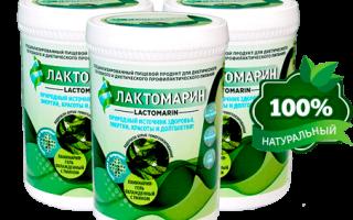 Инструкция по использованию пищевого геля Лактомарин