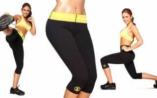 Шорты для похудения: безопасность, результат, использование