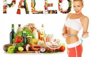 Палео диета: система питания на основе обычных продуктов