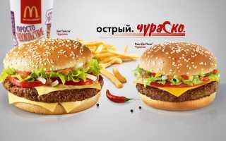 Калорийность блюд Макдональдс: вредна ли пища фаст-фуда