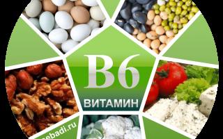 Как можно похудеть с помощью витамина В6?