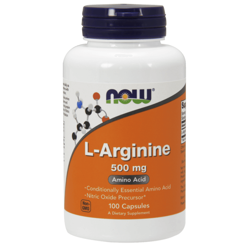 аргинин