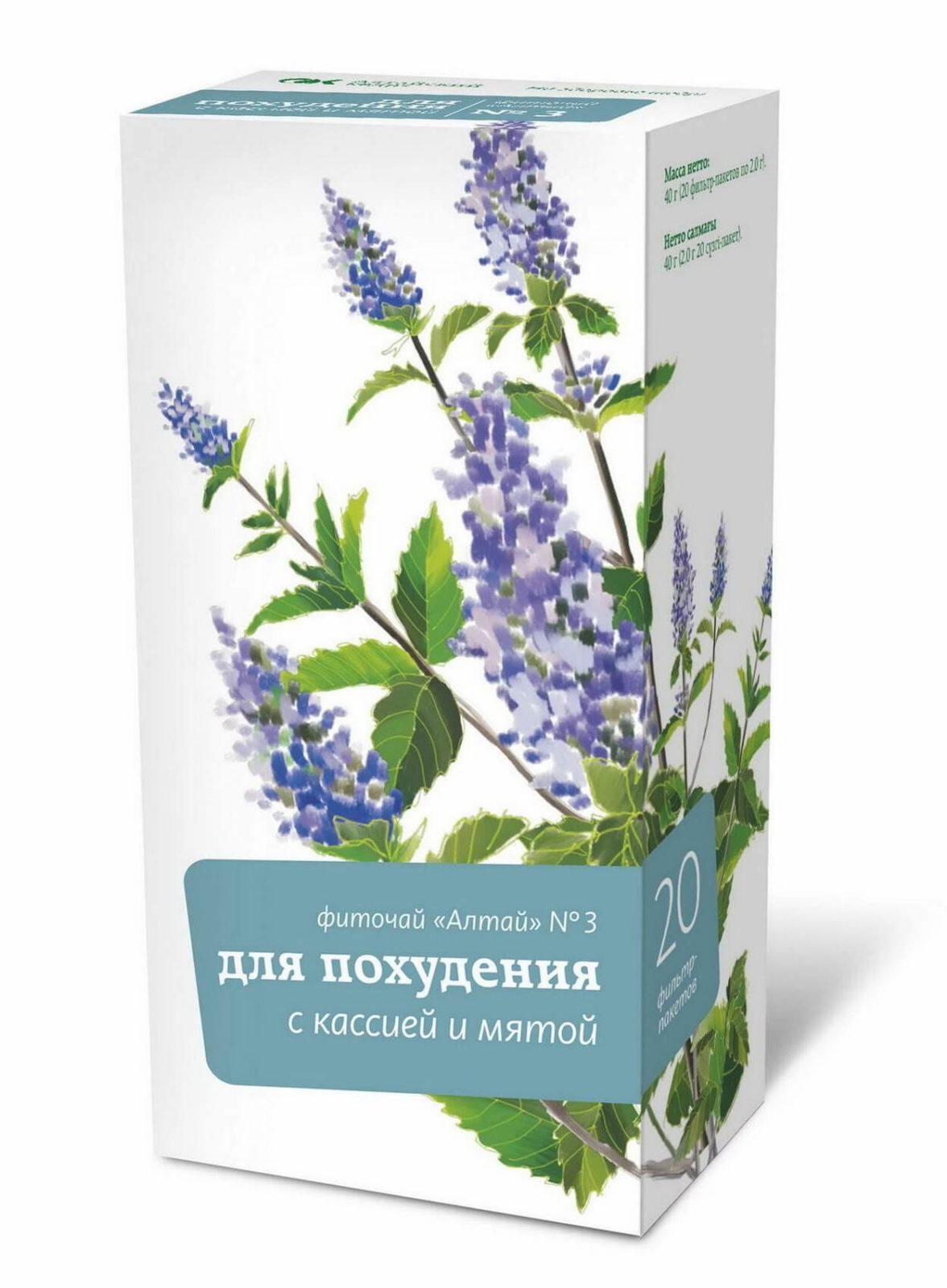 Чай «Алтай»